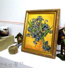 명화소품액자 - 아이리스 / 고흐