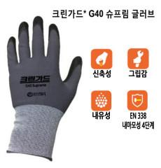 크린가드 G40 슈프림 글러브 [1컬레/1백,100컬레/1케이스]