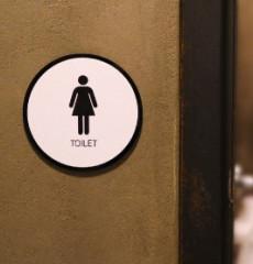 Underground / 언더그라운드 / 전면형 화장실 표지판
