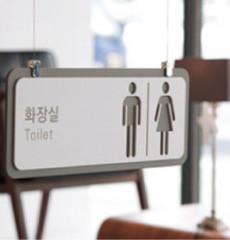 Shades of Grey / 쉐이즈오브그레이 / 천장형 화장실 표지판