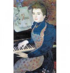 드니 명화그림 - marthe al pianoforte(캔버스화)