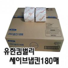 유한킴벌리 세이브 냅킨/크리넥스 스탠다드 냅킨180매/40밴드[7200매]/뽀삐냅킨/고급형냅킨/5315161