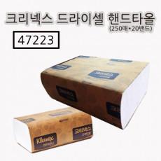 크리넥스 드라이셀 스탠다드 F250S/스카트 에어플렉스 핸드타올 250매/5,000장(박스)/47223