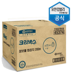 [무료배송]크리넥스 점보롤 화장지 200m/45374