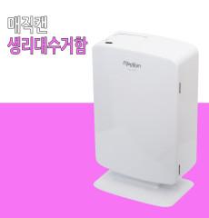 매직캔 생리대수거함(프리베)/자동센서